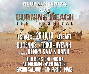 Burning Beach 300 x 250