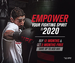 UFC Gym – 07.01.20 – 08.02.21 [300×250]
