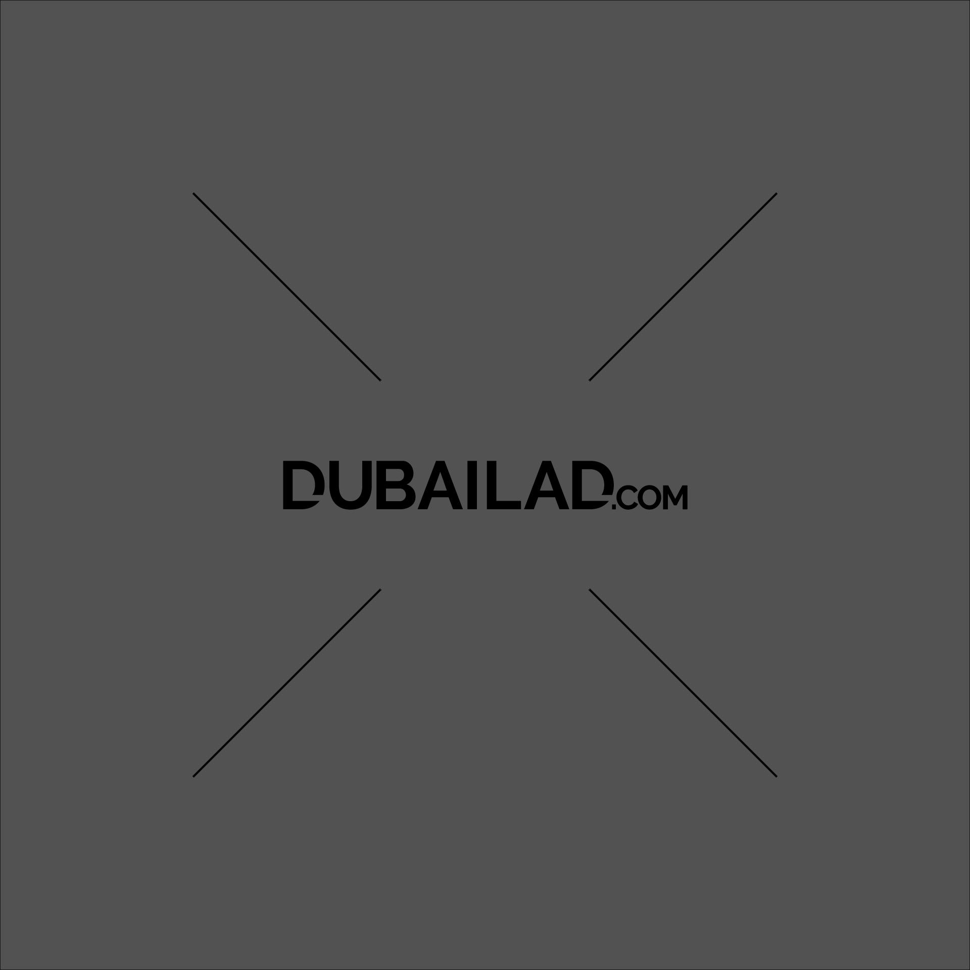 Dubai Lad