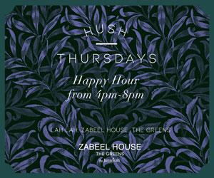 HUSH Thursdays at Zabeel House – 300×250