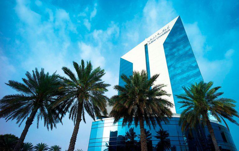 Dubai Government Ranking system