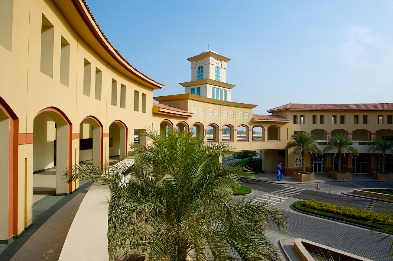 KHDA Dubai Universities Ranking