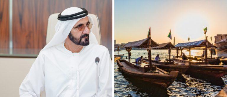 Sheikh Mohammed Abra Dubai Souq Deira Al Fahidi