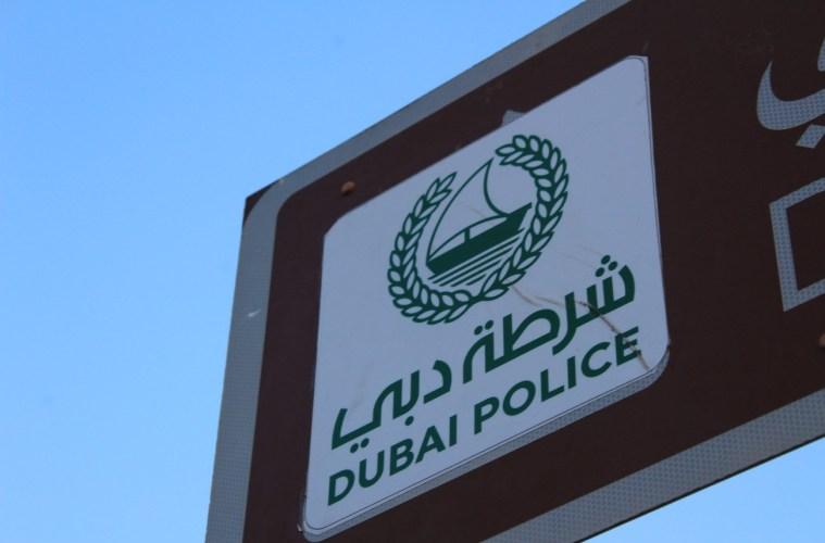 Dubai Police African Gang Money Dollars Banknotes Scam fake