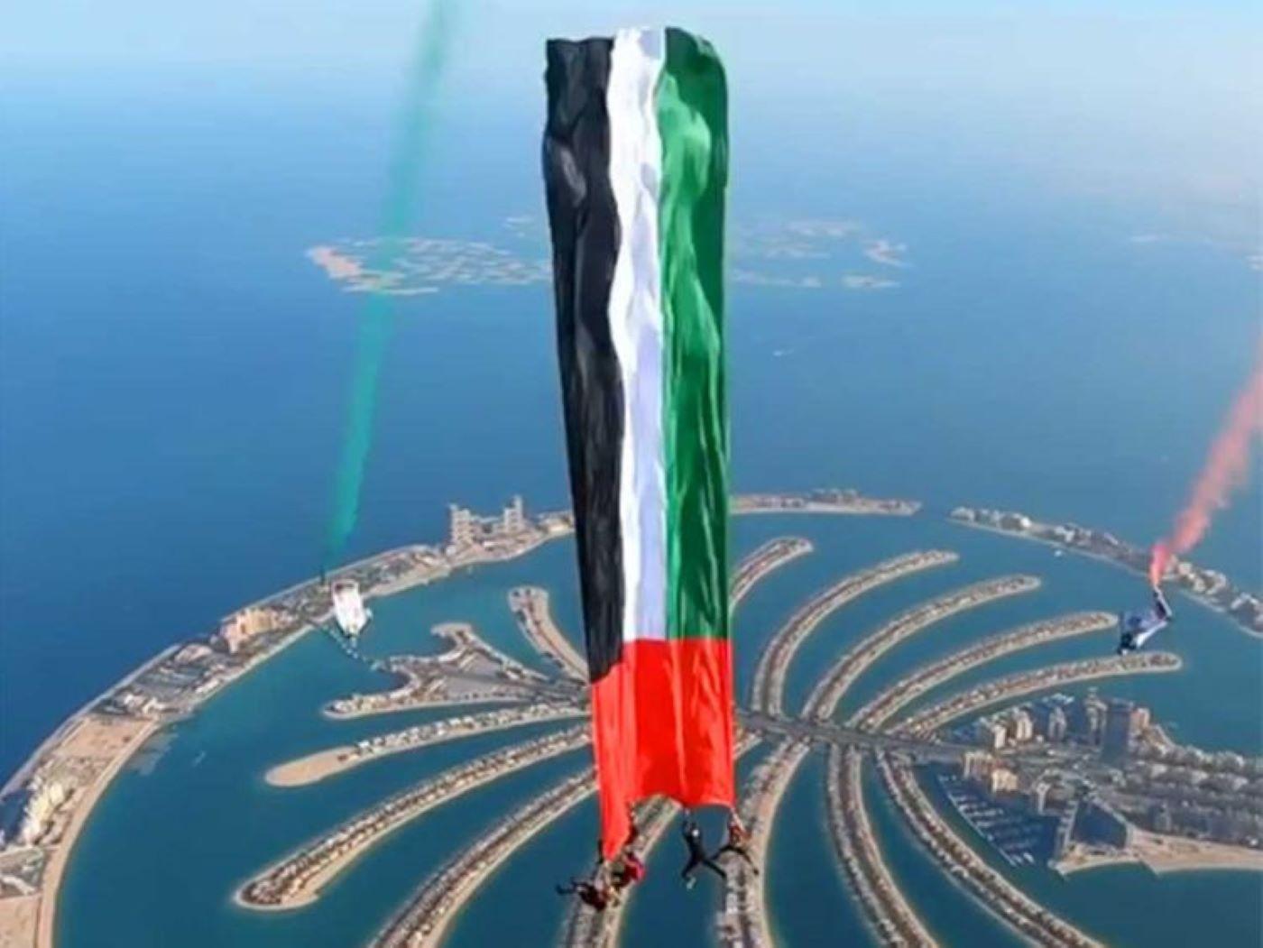 UAE Flag Free Fall World Record