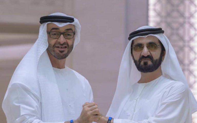 UAE rulers