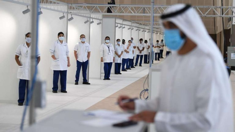 Dubai World Trade Centre field hospital