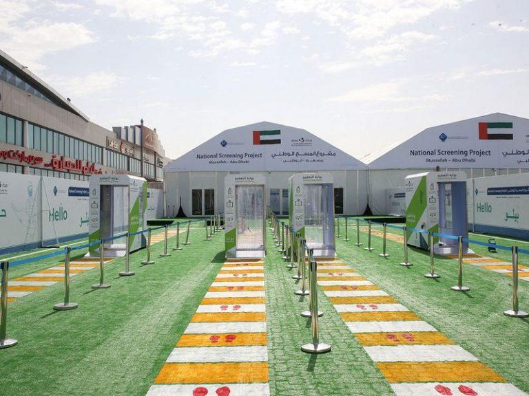 UAE builds huge new Coronavirus testing facility