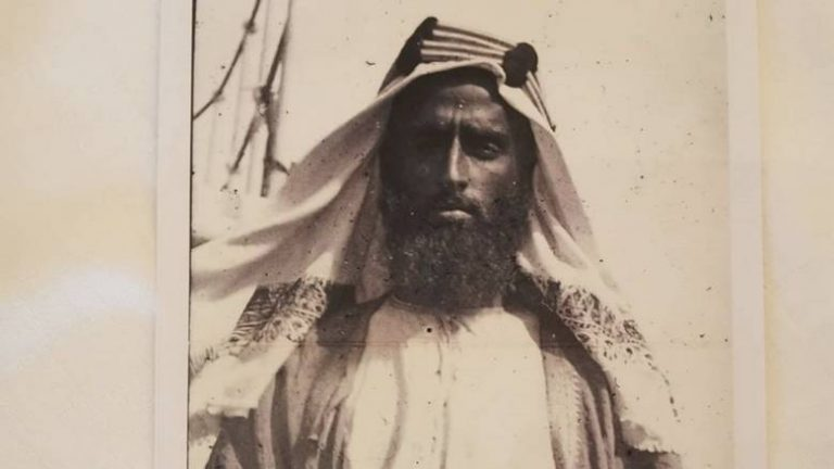 Who is this Emirati in this 150 year old photo?