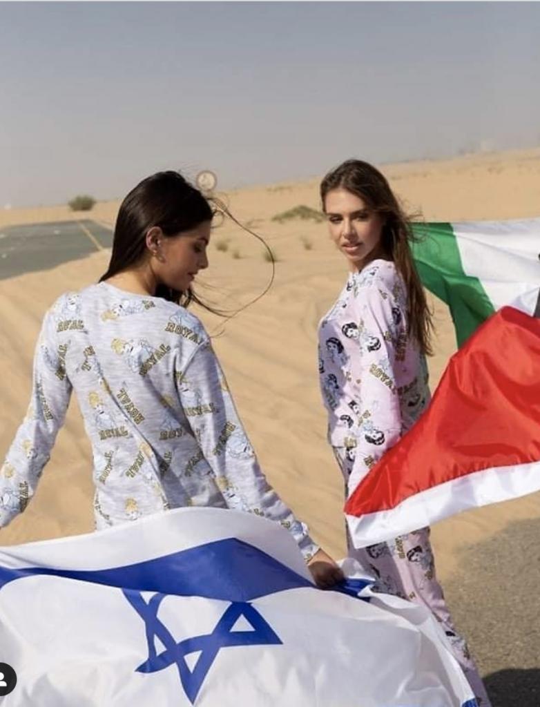An Israeli Brand Makes Fashion History With UAE Flag-Waving Photo Shoot