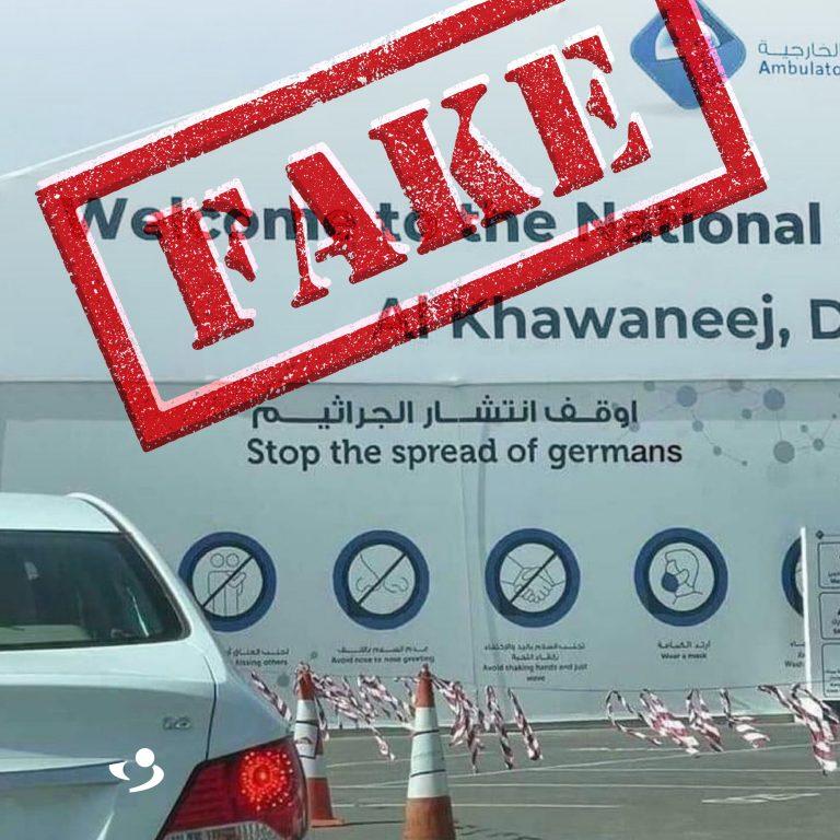 Fake news: viral photo slammed as fake by Abu Dhabi Health Services Company