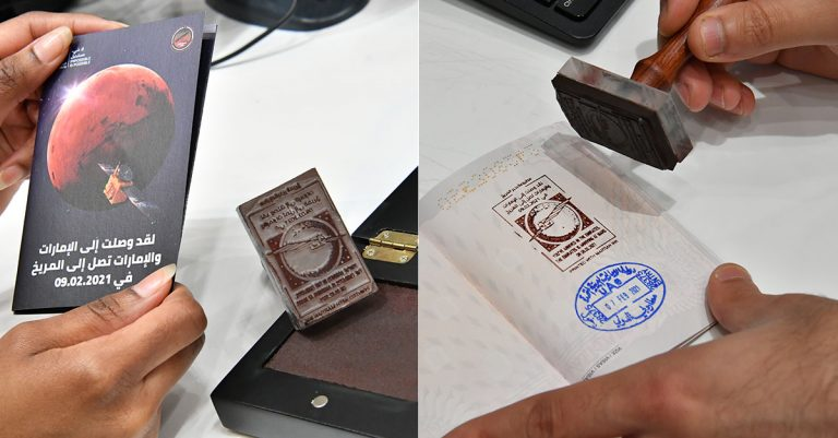UAE visitors to get 'Martian Ink' passport stamp on arrival