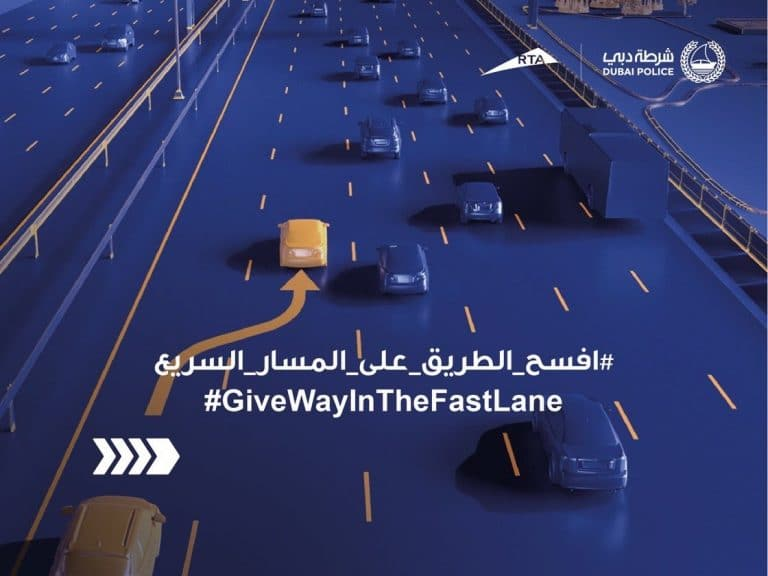 Fine and black points if you refuse to give way in the fast lane