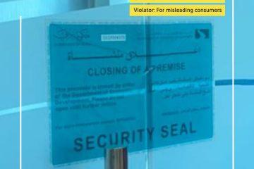 Dubai company shut down for selling UAE citizenship for $10,000