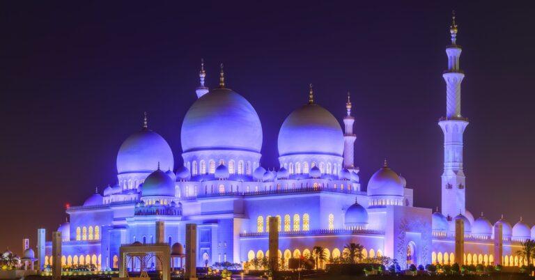 UAE confirms that Eid will begin this Thursday