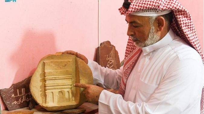 Saudi sculptor hoping for World Record after spending 8 years carving the Qur'an onto marble