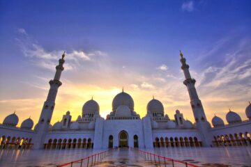 private sector holiday dates confirmed for Eid Al Adha