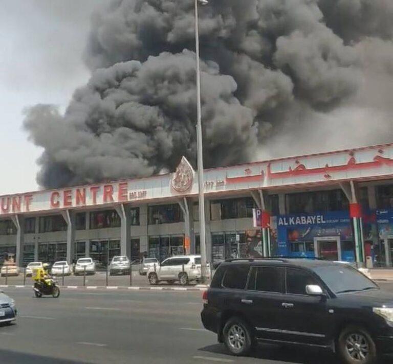 Major fire breaks out in Deira