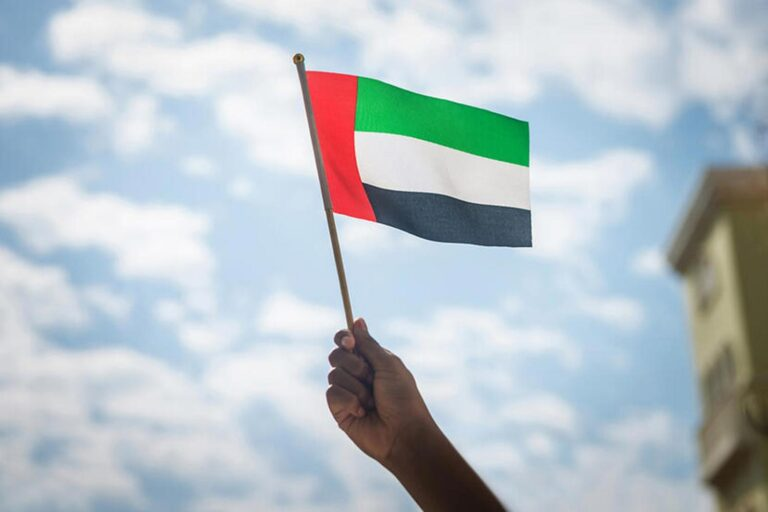 The next UAE public holiday is just around the corner